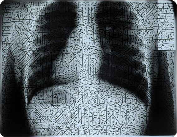 Medicine Men / The Art of Health