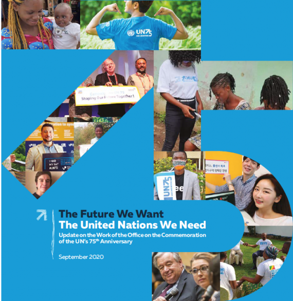 The Future We Want / The United Nations We Need