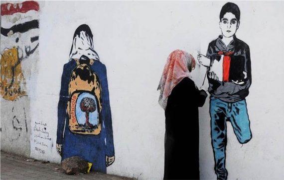 Arabia Felix Public Art Campaign